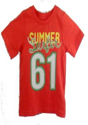 Summer-suffer